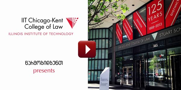 Learn about the Chicago-Kent Program from the School of American Law Leaders featured in this video